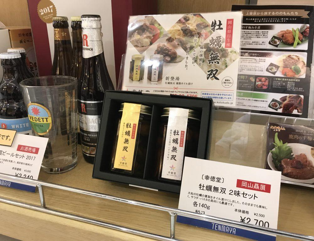 天満屋岡山店で試食販売会を行いました。