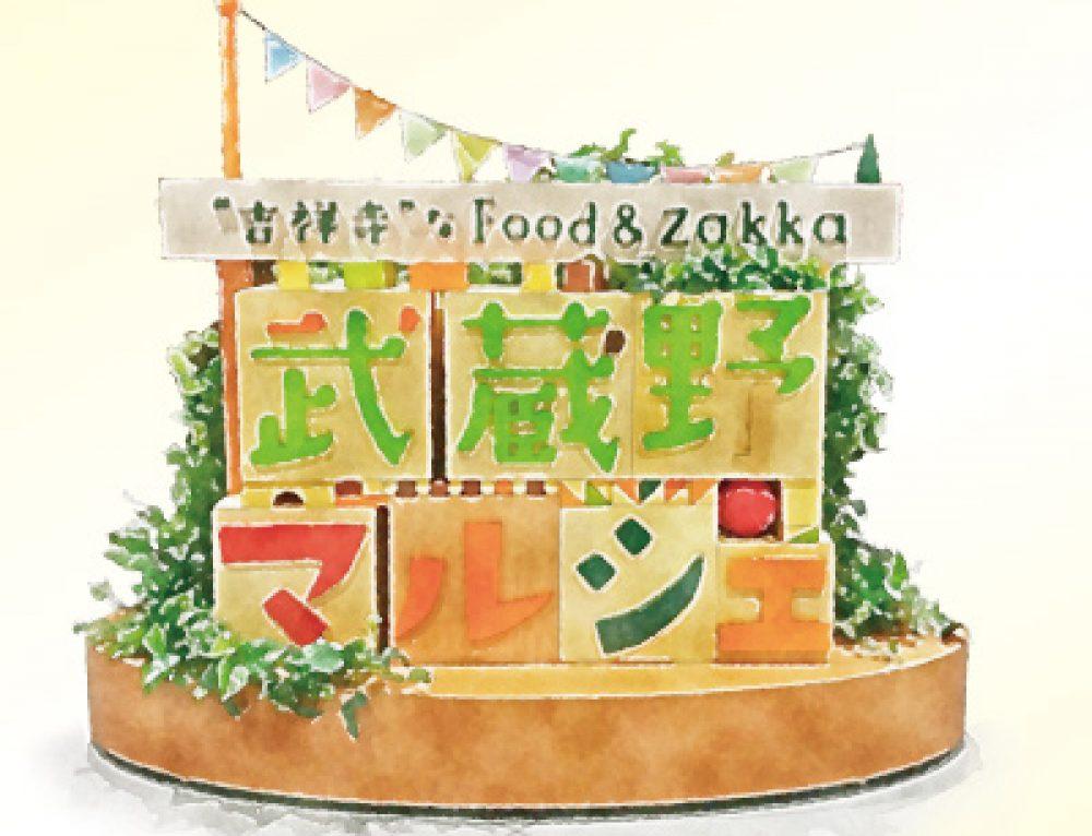 【倉敷美観堂】東急百貨店吉祥寺店に2ヶ月間の期間限定出店を行います
