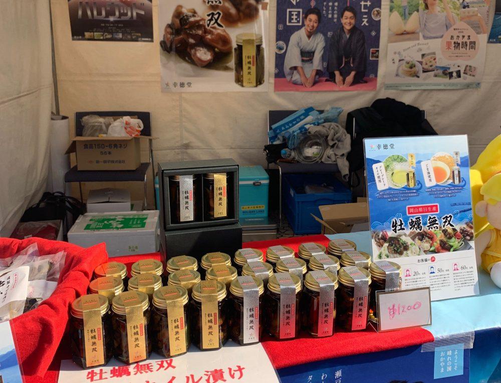 大阪で行われた、全国地酒イベント「にほんのお酒」で試食販売を行いました。