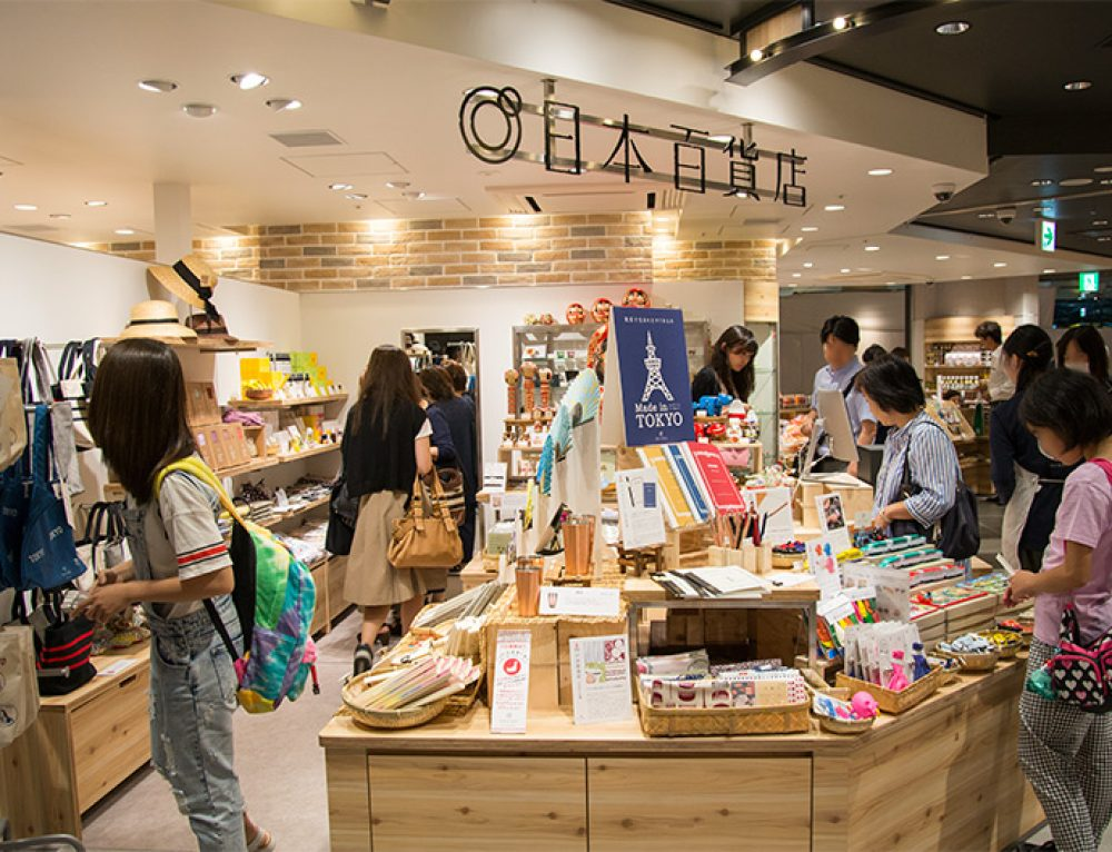 東京駅内にある【日本百貨店とうきょう】様で「海老三昧」のお取り扱いを開始致しました。